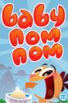 iOS игра Малыш Ном Ном / Baby Nom Nom