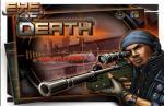 iOS игра Око Смерти / Eye of Death