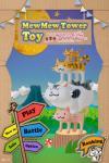 iOS игра Башня из котов / MewMew Tower Toy